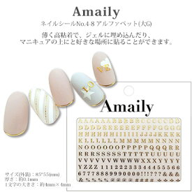 ネイルシール 文字 アメイリー ネイルシール No.4-8 アルファベット (大G)