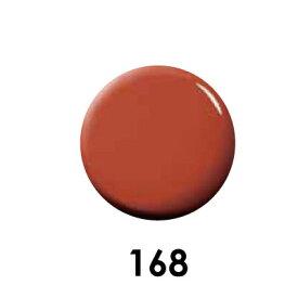 ジェルネイル カラージェル プティール カラージェル 168 ドッグノーズ 2g (NAGISAプロデュース)