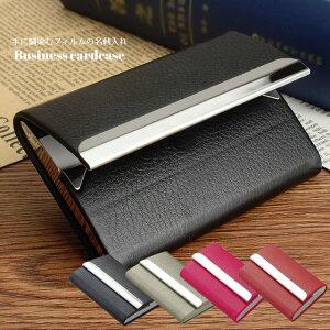 カードケース シンプル 名刺 収納 名刺入れ メンズ レディース 黒 赤 青| カードホルダー ポイントカードケース クレジットカードケース ポイントカード入れ おしゃれ ポイントカード 父の