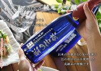 日本酒用デザイン