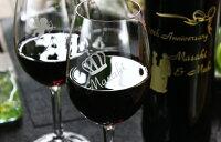 名入れギフトワイン酒名入れプレゼントギフトシャトー・マロッテキュヴェ・タピ・ルージュ赤ワイン&グラス透明2個セット【名前入り・名入れ】【名入れ】【グラス付き】【送料無料】【コンビニ受取対応商品】P01Jul16