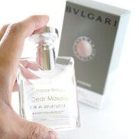 名入れプレゼント香水ブルガリプールオム50mlオードトワレBVLGARIPOURHOMMEフレグランス名前入りプレゼントギフト05P27May16