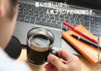 名入れサーモス保温マグカップ350mlJDC-351THERMOSコーヒー紅茶お誕生日還暦祝いプレゼント【名入れ】名前入りギフト【名入れギフト】【送料無料】【父の日】【コンビニ受取対応商品】【あす楽】