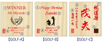 名入れゴルフ名入れ名前入りプレゼント《名入れ桐箱入り金箔ゴルフボール&ティーセット(シングル)》即日発送最短golfballsゴルフコンペ景品賞品退職祝名前入り贈答名入れあす楽父の日最短