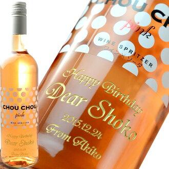 把礼物礼物莉莉粉红葡萄酒喷雾生日礼物女人 05P12Oct15 的名称