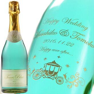 禮品名稱放波光粼粼的藍色眼淚 (年份: 2006年) 名稱把葡萄酒酒精的生日和名字放雕塑 (禮品、 禮品、 禮品)-消息卡 05P12Oct15