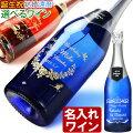 【40代女性】友人への昇進祝い!特別感のある名入りワインはどんなもの?