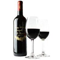 ワイン×グラス2個