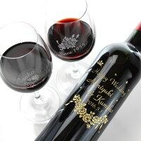 名入れワイン酒名入れプレゼントギフトシャトー・マロッテ・キュベ・タピ赤ワイン&グラス透明2個セット