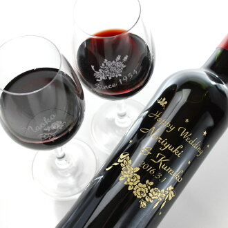 Put the name into father's day wine liquor name, transparent gift gift Chateau marotte-cuvee-tape red wine & glass set of 2