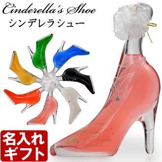 利口酒的名称可以选择从灰姑娘 (灰姑娘鞋伏特加) 7。 与玻璃和银配件! 名称雕刻成酒精 (灰姑娘鞋,玻璃鞋) 的生日和结婚纪念日。 05P12Oct15