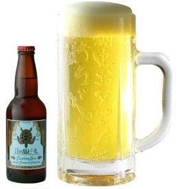 名入れ 父の日 ギフト プレゼント 《透明 ビールジョッキ & 地ビール セット》 誕生日 還暦祝い 名前入り ビールグラス ビールジョッキ ビアジョッキ ビアグラス 焼酎グラス ジョッキ ガラス 名入れ 父の日 あす楽 母の日 最短 新元号 令和 対応 即日発送 女性 男性