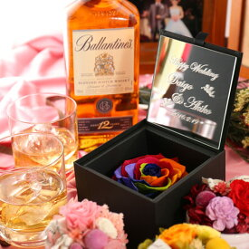 【セット商品】プリザボックス(名入れミラー&ダイヤモンドローズ)&ウイスキー(バランタイン12年700ml)&オールドグラス(2コ)セット 名入れ 誕生日、結婚記念に 送料無料 母の日 父の日 最短