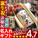 Pri_tsuru_top