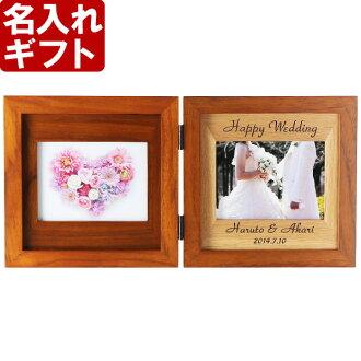名稱放相框框架快樂兩個折疊式 (布朗) 相架 (禮品、 禮品、 禮品)-消息卡 05P01Oct16