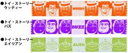 選べる!キャラクター無撚糸マフラータオル(スリムスポーツタオル)【メール便送料無料】トトロ、ムーミン、ハローキティ、ドラえもん、ミッキー、プーさん、すみっコぐらし、ジョージ、魔女の宅急便、トイストーリー、カービィ