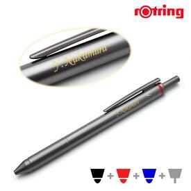(名入れ 多機能ボールペン)ロットリング フォーインワン/4機能 黒赤青3色ボールペン+シャープペン/ギフトBOX付き/rotring/K彫刻//高級筆記具/卒業祝/就職祝/ギフト/プレゼント/クリスマス