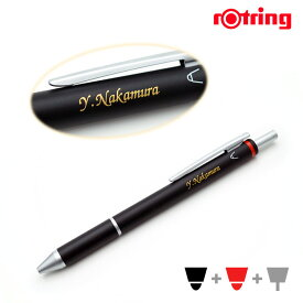 (名入れ 多機能ボールペン)ロットリング トリオペン/3機能 黒赤2色ボールペン+シャープペン/ギフトBOX付き/rotring/K彫刻//高級筆記具/卒業祝/就職祝/ギフト/プレゼント/クリスマス