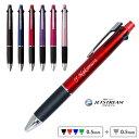 [お得なクーポン配布中] ボールペン 名入れ ジェットストリーム 4&1 0.5mm 多機能ボールペン 三菱鉛筆 ギフト 卒業記…