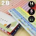 【6歳女の子】小学校入学のお祝いに!名入れ鉛筆・女児用のおすすめはありますか?