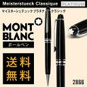 Montblanc bp mspt 1