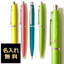 Sheaffer-vfm94-new
