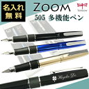 Tombow bp zoom505