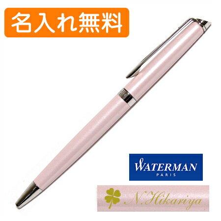 ボールペン 名入れ ウォーターマン メトロポリタン エッセンシャル ローズウッドCT ボールペン 名入れ無料 1891285 WATERMAN プレゼント コンビニ受取OK