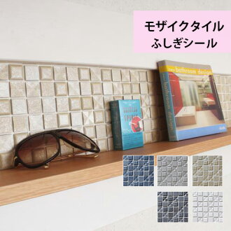 It is all five colors (seal type wonder) of star 150mm *150mm thickness approximately 8mm mosaic tiles sheet shiningly