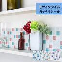 Tile mainb 12
