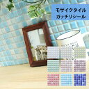 Tile mainb 16
