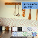 Tile mainb 19