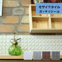 Tile mainb 28