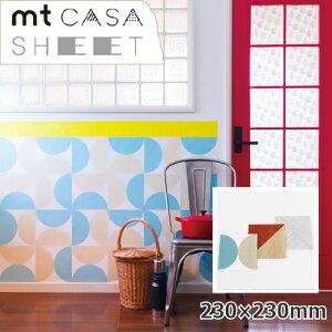 カモ井 壁用マスキングテープ mt CASA SHEET 23cm×23cm *1枚単位(3柄)木目 ストライプ ドット
