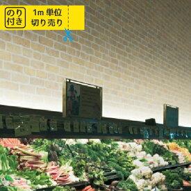 壁紙 クロス 国産 のり付き のりつき リリカラ ウィル LW-2738 LW-2739 「レンガ 木目 木目調 石目 人気柄多数登録」 【1m単位でご注文ください】