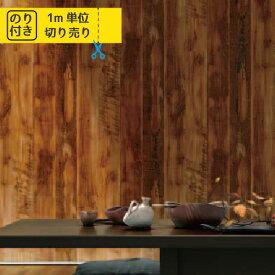 壁紙 クロス 国産 のり付き のりつき ルノン ホーム RH-9383 「レンガ 木目 木目調 石目 人気柄多数登録」 【1m単位でご注文ください】