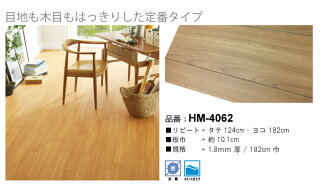 HM-4062