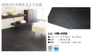 HM-4096
