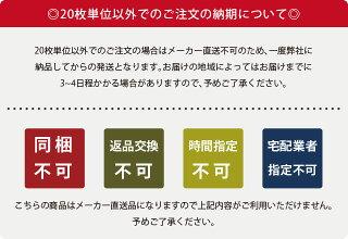 【期間限定送料無料】洗えるタイルカーペットカーペットの新しいかたち東リファブリックフロア洗えるスマイフィールアタック270キャンバスファイン全14色国産日本製ペット対応AK-270【ご注文は20枚以上1枚単位での販売となります。】