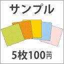Imgrc0064980117
