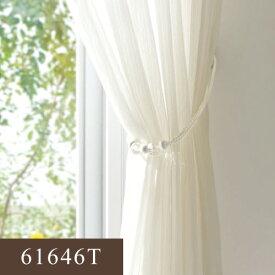 タッセル リリカラ アクセサリー感覚 デザイン カーテン ドレスアップ 61646T (1本入り)