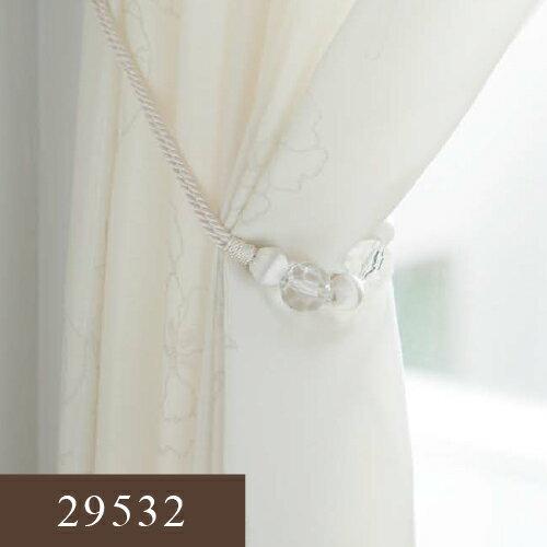 タッセル リリカラ アクセサリー感覚 デザイン カーテン ドレスアップ 29532(1本入り)