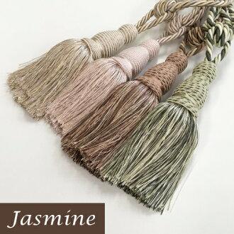 tasseruyunitekkuparomaakusesari感觉设计窗帘礼服提高Jasmine2茉莉2(1条装)