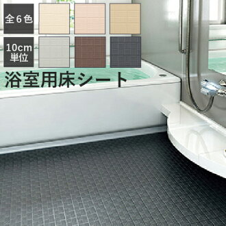 Basnafurore thickness 3.5 mm bathroom East re your sheets (10 cm increments) when ordering 10 cm as one unit in the quantity field enter your.