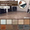 230 wood grain tile DECO-WOOD Deco - wood all 6 colors put glue on wood tile