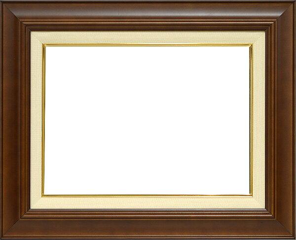 油絵用額縁 7720/ブラウン F10(530×455mm)☆前面ガラス仕様☆
