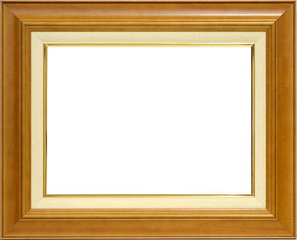 油絵用額縁 7720/チーク F10(530×455mm)☆前面ガラス仕様☆