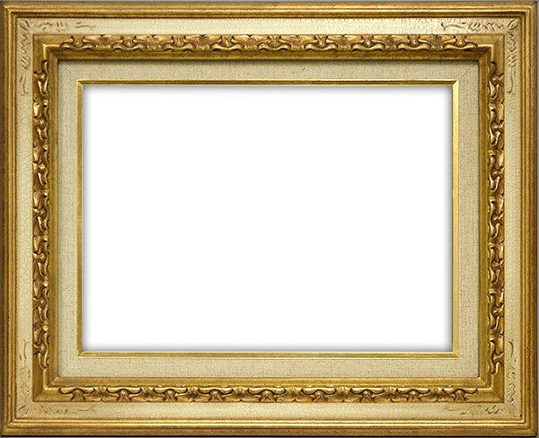 油絵用額縁 7861/アンティークアイボリー F6(410×318mm)☆前面ガラス仕様☆