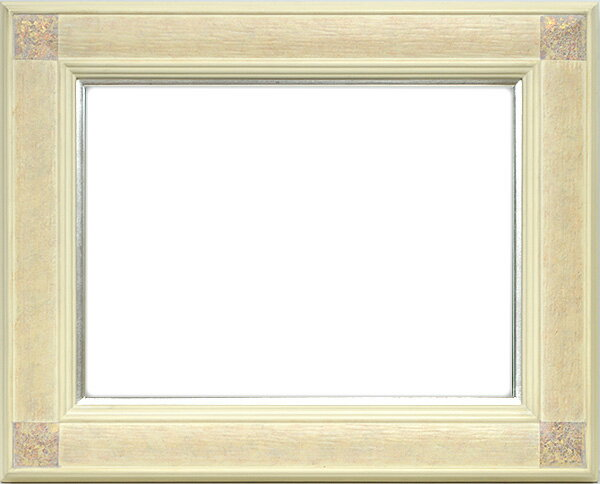 【アウトレット】油絵用額縁 A702/アイボリー SM(227×158mm)☆前面ガラス仕様☆【アウトレット品につき返品・交換不可】