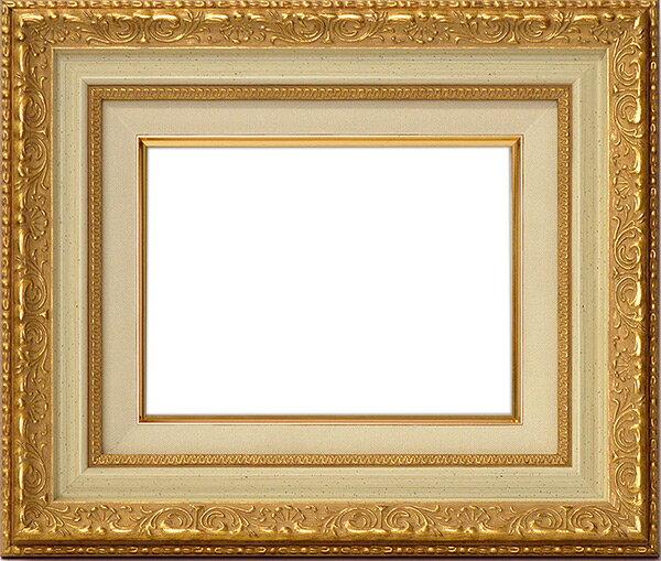 油絵用額縁 8200/ホワイトゴールド P12(606×455mm) ☆前面アクリル仕様☆ 【dras-29】